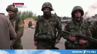 Украинский блок пост под Славянском