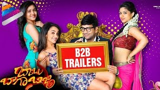 Babu Baga Busy Movie B2B Trailers | Srinivas Avasarala | Sreemukhi | Tejaswi Madivada | Mishti