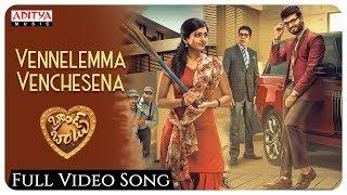 Vennelemma Venchesena Full Video Song || Brand Babu