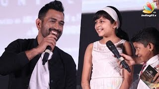 Dhoni interacts with Surya's Children Diya and Dev at Chennai Kollywood News 24-09-2016 online 	Dhoni interacts with Surya's Children Diya and Dev at Chennai Red Pix TV Kollywood News