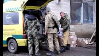 Добровольцы из Житомира отправились в зону АТО