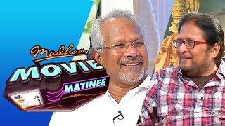 Madhan Movie Matinee 19-04-2015 PuthuYugamtv Show | Watch PuthuYugam Tv Madhan Movie Matinee Show April 19, 2015