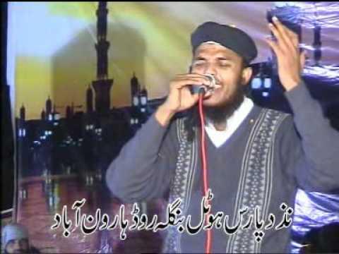 Hafiz Abu Bakar Mehfal Hammad o Naat (09-02-2011) part 4 Haroonabad By Rizwan