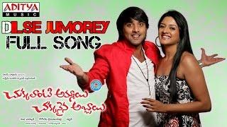 Dilse Jumorey Full Song | Chukkalanti Ammayi Chakkanaina Abbai,