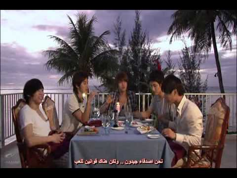DBSK in Saipan {All About TVXQ } part 1 [Arabic Sub]