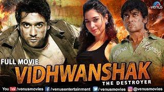 Vidhwanshak Full Hindi Dubbed Movie  Surya  Tamanna Bhatia  Hindi Action Movies