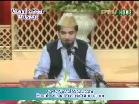 URDU NAAT( Aaj Ashq Mere Naat)SHAFIQ AHMED IN PTV.BY  Naat E Habib