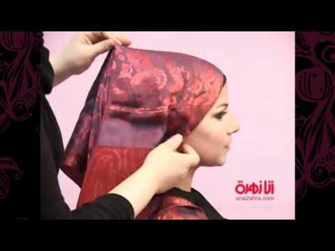 موضة الحجاب لفترة الظهيرة