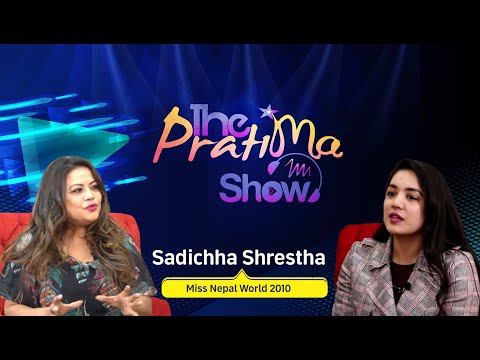 Sadichha Shrestha | The Pratima Show with Pratima Shrestha Episode 13 | 23 January 2020
