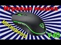✔ Обзор ✔ Мышка Motospeed V40 Optical Gaming Mouse