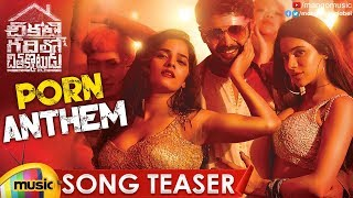 Party Song Teaser | Chikati Gadilo Chithakotudu