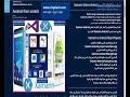 Фрагмент с середины видео دورة تعليم برمجة تطبيقات الأندرويد - مسار تعلم الاندرويد بالعربي -Xamarin training