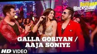 GALLA GORIYAN - AAJA SONIYE | Baa Baaa Black Sheep