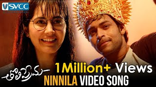Ninnila Video Song - Tholi Prema 2018