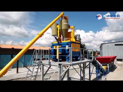 Бетонный завод Рифей-Бетон-Конвейер-72
