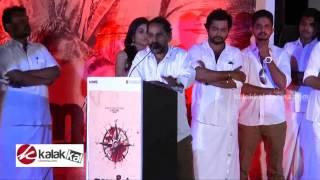 Watch S P Jananathan at Urumeen Movie Audio Launch Red Pix tv Kollywood News 02/Jul/2015 online