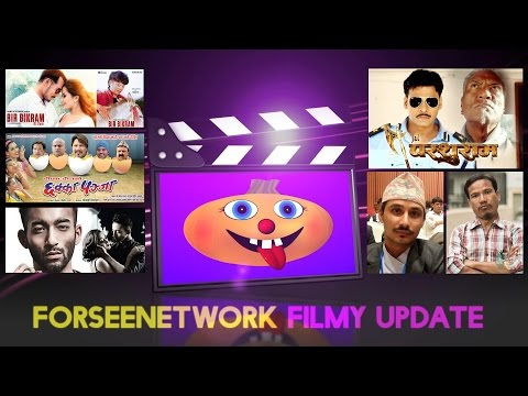 Forsee Filmy Update