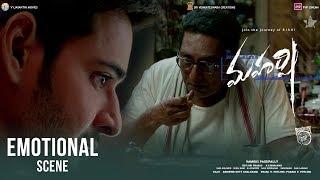 Maharshi Emotional Scene