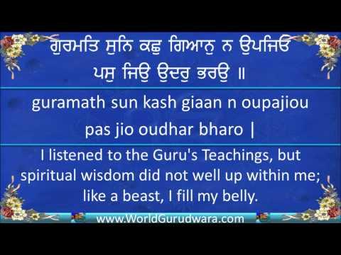 Gurbani | KALE MAINDE KAPDE  | Read Bhagat Farid & Guru Tegh Bahadur ji Shabad along with Mohd Rafi