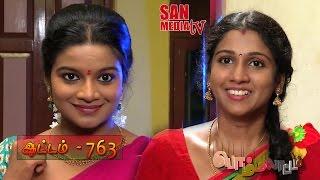 Bommalattam 04-07-2015 Suntv Serial | Watch Sun Tv Bommalattam Serial July 04, 2015