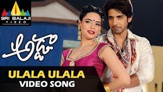 Ullala Ulala Video Song | Adda