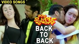 Gentleman Back 2 Back Video Songs