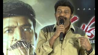 Mahankali Movie Press Meet
