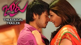 Joru Theatrical Trailer