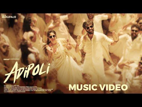 Siddhu Kumar -  Adipoli (Think Originals) | Ashwin Kumar | Kushee | Sivaangi | Vineeth Sreenivasan