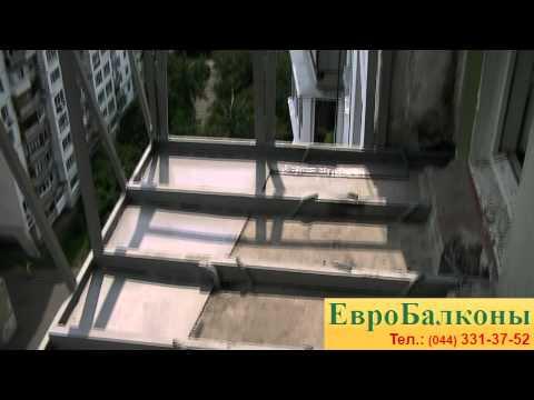 Выравнивание косых балконов 3gp mp4 hd mkv avi flv mp3 full .