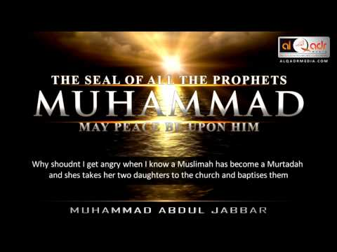 THE SEAL OF ALL THE PROPHETS MUHAMMAD PBUH - Muhammad Abdul Jabbar - *FULL LECTURE*