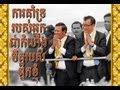 sam rainsy speak at kondal