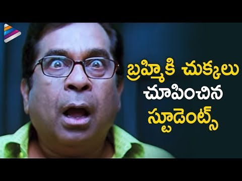 Brahmanandam from Kotha Bangaru Lokam