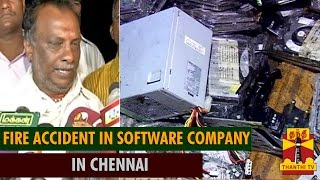 Watch Fire Accident in Software Company at Chennai... Thanthi tv News 30/Jan/2015 online