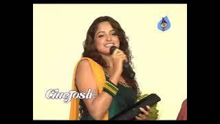 Brahmi Gadi Katha Movie Trailer 06