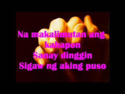 Lyrics of Sige Lang by Quest