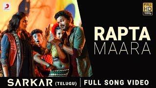 Rapta Maara Video - Sarkar