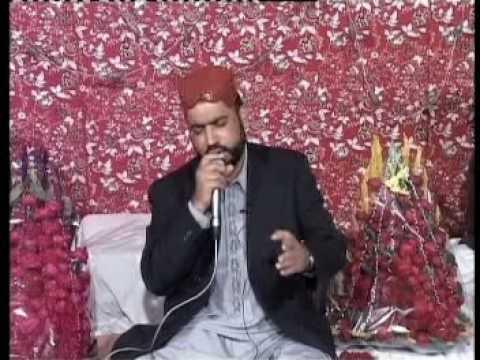 PUNJABI NAAT(Akhian Wich Sohne Mahi)AFZAL NOSHAHI.BY  Naat E Habib