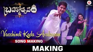 Brahmotsavam Songs Making - Vacchindi Kada Avakasam Song