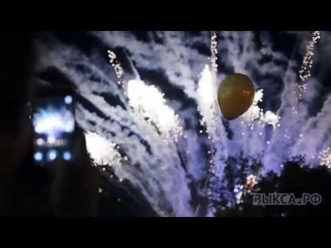 Выксунцы отпраздновали День металлурга