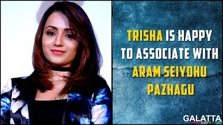 Trisha is happy to associate with Aram Seiydhu Pazhagu Kollywood News 24-10-2016 online Trisha is happy to associate with Aram Seiydhu Pazhagu Red Pix TV Kollywood News