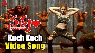 Kuch Kuch Video Song || Satyam