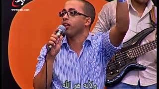 ترنيمة عمر ما كان الفدا - فريق التسبيح