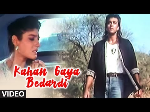 Kahan Gaya Bedardi - Bewafa Sanam 'Sonu Nigam' (Sad Indian Song)