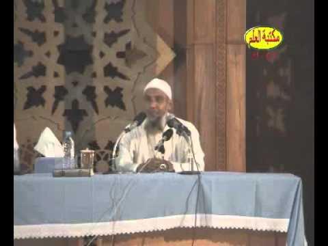 Sifat Shalawat Dan Salam Kepada Nabi 3