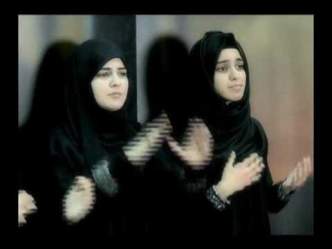 ASSALAMUN ALAIKI YA GHAREEB SAKINA(s.a.) (Arabic) - Hashim Sisters - 2012