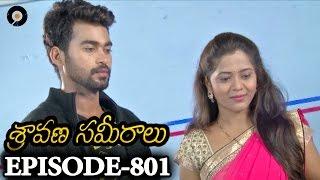 Sravana Sameeralu 24-06-2016 | Gemini tv Sravana Sameeralu 24-06-2016 | Geminitv Telugu Episode Sravana Sameeralu 24-June-2016 Serial