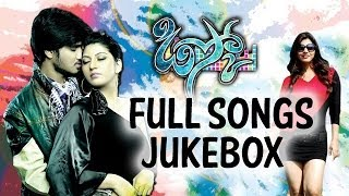 Disco (డిస్కో) Movie Full Songs || Jukebox