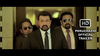 Peruchazhi Official Trailer