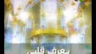 Arabic Song from Muslim Children - 10